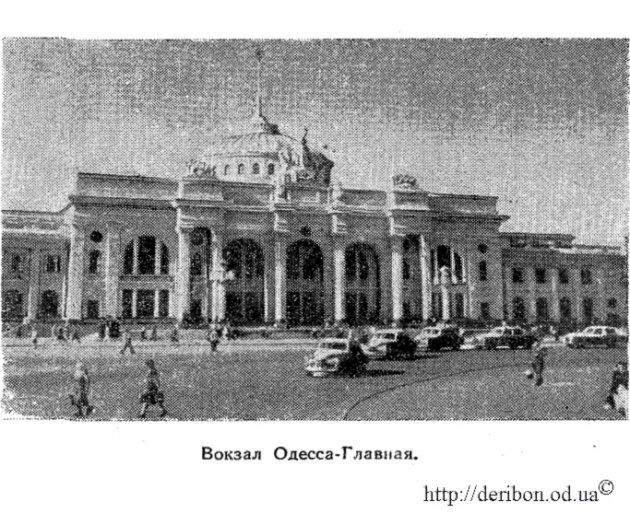 Фото 1918 год, железнодорожный вокзал Одессы