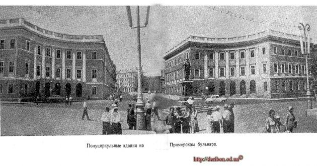 Старое фото приморского бульвара, 60е годы Одесса. Исторический очерк Достопримечательности
