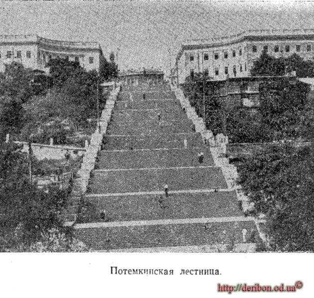 Фото Потемкинской лестницы, 1964 год Одесса. Исторический очерк Достопримечательности
