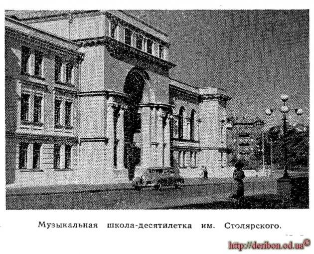 ЭКСКУРСИИ ПО ОДЕССЕ Советской Армии