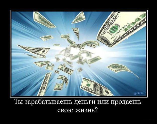 Курс валют снова значительно вырос