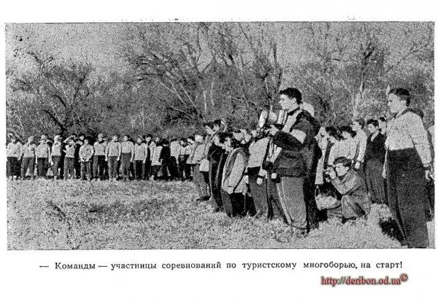 Туристские тропы Одесщины Турунчук