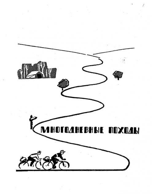 Туристские тропы Одесщины походы