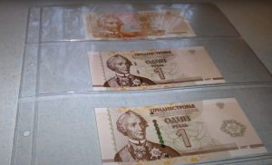 Валюта приднестровский рубль