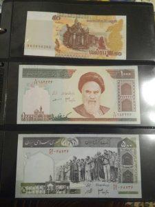 Обмен банкнот старого образца