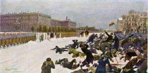 Революция 1905